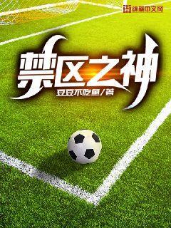 http://book.zongheng.com/book/1139146.html