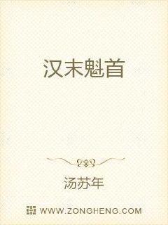 小说陆鸣免费阅读