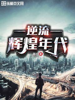 http://book.zongheng.com/book/1170162.html