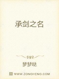 甄嬛传第76集电视剧免费垌平