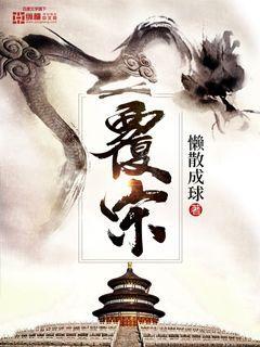 http://book.zongheng.com/book/844823.html