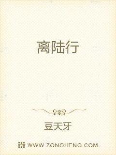 亚洲春色龙腾小说网