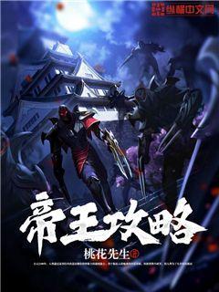 http://book.zongheng.com/book/800999.html