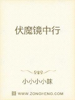 最好看的最新的中文字幕电影