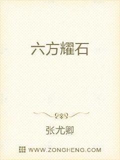 农门书香:回到古代写话本