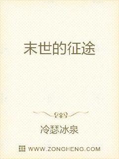 香港马会一马经书128期