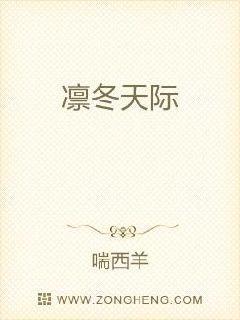 中国经典三级
