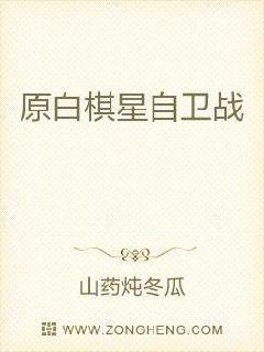 最近中文字幕电影在线