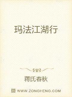 0.01—0.1元捕鱼
