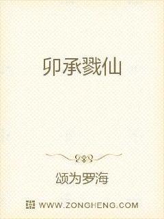 超级人生陈平江婉全文免费阅读