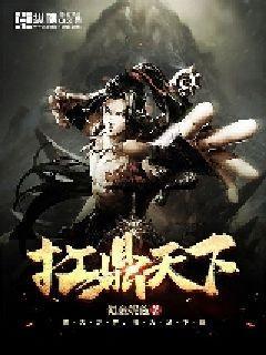 2019四虎影视最新免费
