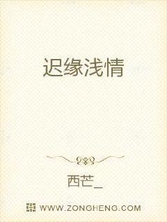 刘羽夏苏的小说天师下山免费阅读
