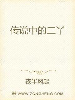 陆凡小说免费全文免费阅读