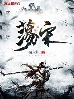 http://book.zongheng.com/book/955112.html
