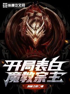 http://book.zongheng.com/book/1142938.html