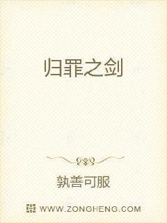 大蛇王小说