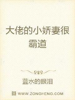 肉蒲团 小说