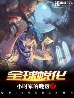 http://book.zongheng.com/book/835709.html