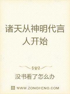 明军战列舰-最新章节免费阅读无弹窗