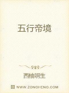 小说麻衣神婿陈黄皮叶红鱼