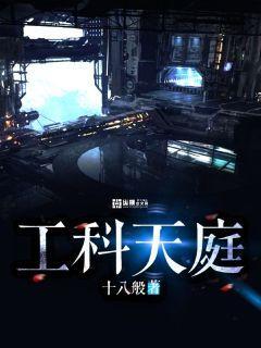 http://book.zongheng.com/book/983386.html
