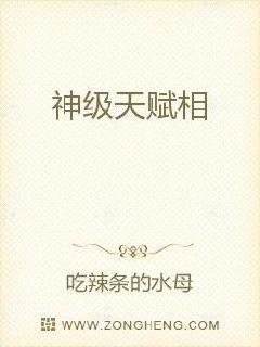 江苏数字大学城