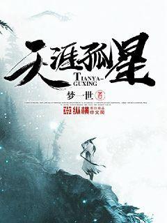 新书发布,信作家号_妖红 温瑞安txt下载微盘