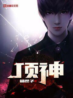 http://book.zongheng.com/book/890315.html