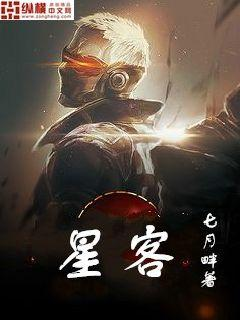 红字韩国电影