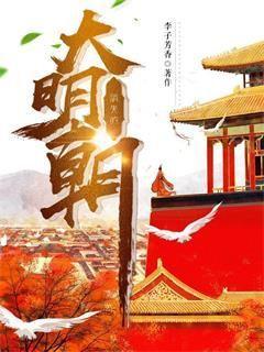 http://book.zongheng.com/book/876143.html