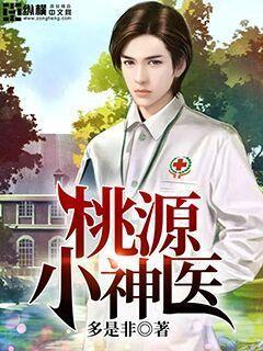 http://book.zongheng.com/book/985813.html