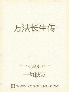 哈利波特之罪恶之书