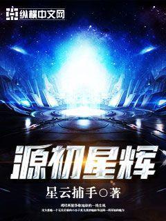 末世猎杀者_科幻小说,科幻小说排行榜完本,好看的科幻小说 - 纵横中文网