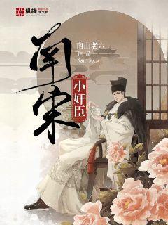 chengren小说