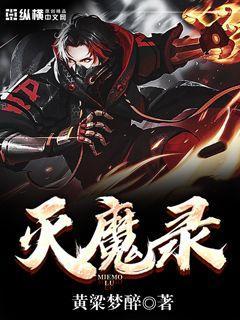 http://book.zongheng.com/book/838465.html