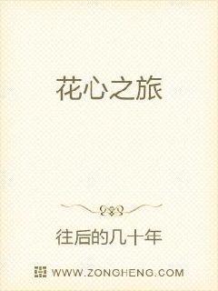 大杂乱小说全集免费阅读
