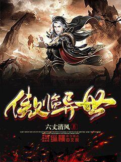 http://book.zongheng.com/book/1018346.html