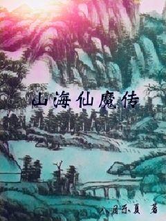 德妃攻略(清宫)