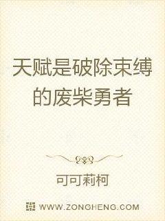 战龙无双小说陈宁下载