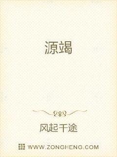 吕清广本纪