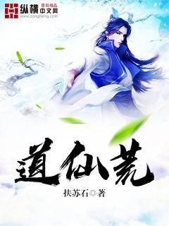 http://book.zongheng.com/book/898743.html