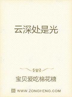 洛诗涵战寒爵全文免费阅读 小说