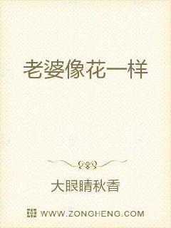 利物浦约翰摩尔斯大学张广明副教授来访交流