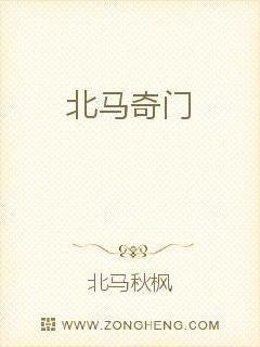 http://book.zongheng.com/book/793808.html