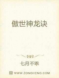 CHINESE农村乱色
