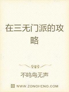 火影忍者 者之书