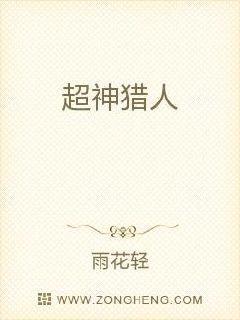 穆霆琛温言小说全文免费阅读下载