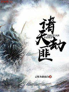 http://www.achangdao.com/book/book/860195.html