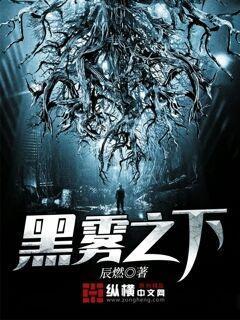 http://book.zongheng.com/book/1028637.html