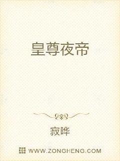 高H道具调教小说